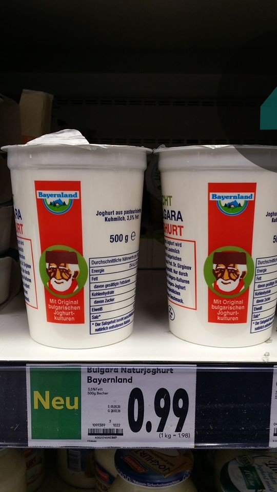 Българка в Германия купува мляко приличащо на българско